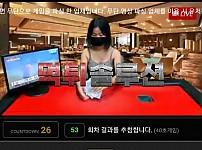 [먹튀검거완료] 솔로몬먹튀 ho-sol.com 토토사이트 먹튀검증