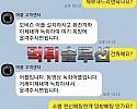 [먹튀검거완료] 애플먹튀 apple-hh.com 토토사이트 먹튀검증
