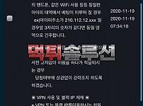 [먹튀검거완료] 아마존먹튀 AMAZON먹튀 az-yc.com 토토사이트 먹튀검증