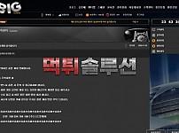 [먹튀검거완료] 빅리그먹튀 BIGLEAGUE먹튀 cpt-kw.com 토토사이트 먹튀검증