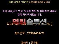 [먹튀검거완료] 우리스포츠먹튀 WOORI먹튀 wr532.com 토토사이트 먹튀검증