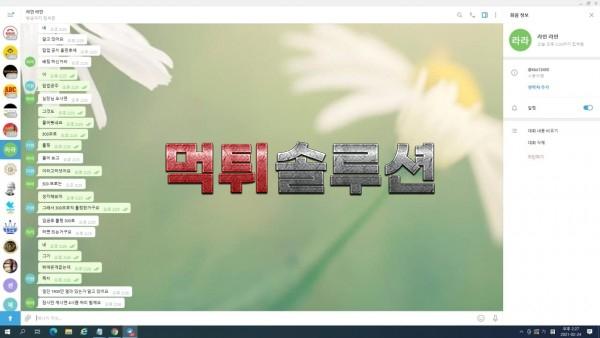 [먹튀검거완료] 탑카지노먹튀 TOPCASINO먹튀 admtop.com 토토사이트 먹튀검증