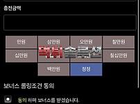 [먹튀검거완료] 아테네먹튀 ATHENS먹튀 at-new.com 토토사이트 먹튀검증