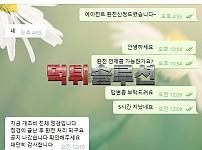 [먹튀검거완료] 개츠비카지노먹튀 GATSBYCASINO먹튀 by-ca1.com 토토사이트 먹튀검증