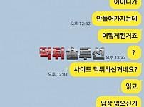 [먹튀검거완료] 쿼터먹튀 QUARTER먹튀 qt-1253.com 토토사이트 먹튀검증