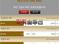 [먹튀검거완료] 뮤즈먹튀 mus119.com 토토사이트 먹튀검증