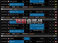 [먹튀검거완료] 황금소먹튀 hcowh.com 토토사이트 먹튀검증