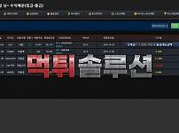 [먹튀검거완료] 메이저벳먹튀 MAJORBET먹튀 mj-fastbet.com 토토사이트 먹튀검증