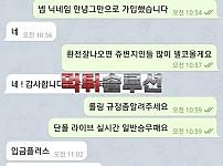 [먹튀검거완료] 스타트먹튀 START먹튀 xb384.com 토토사이트 먹튀검증