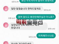 [먹튀검거완료] 게임원먹튀 GAMEONE먹튀 011-011.com 토토사이트 먹튀검증