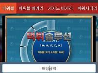 [먹튀검거완료] 택시먹튀 tx-070.com 토토사이트 먹튀검증