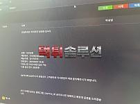 [먹튀검거완료] 치어리더먹튀 CHEERLEADER먹튀 cl-eo.com 토토사이트 먹튀검증