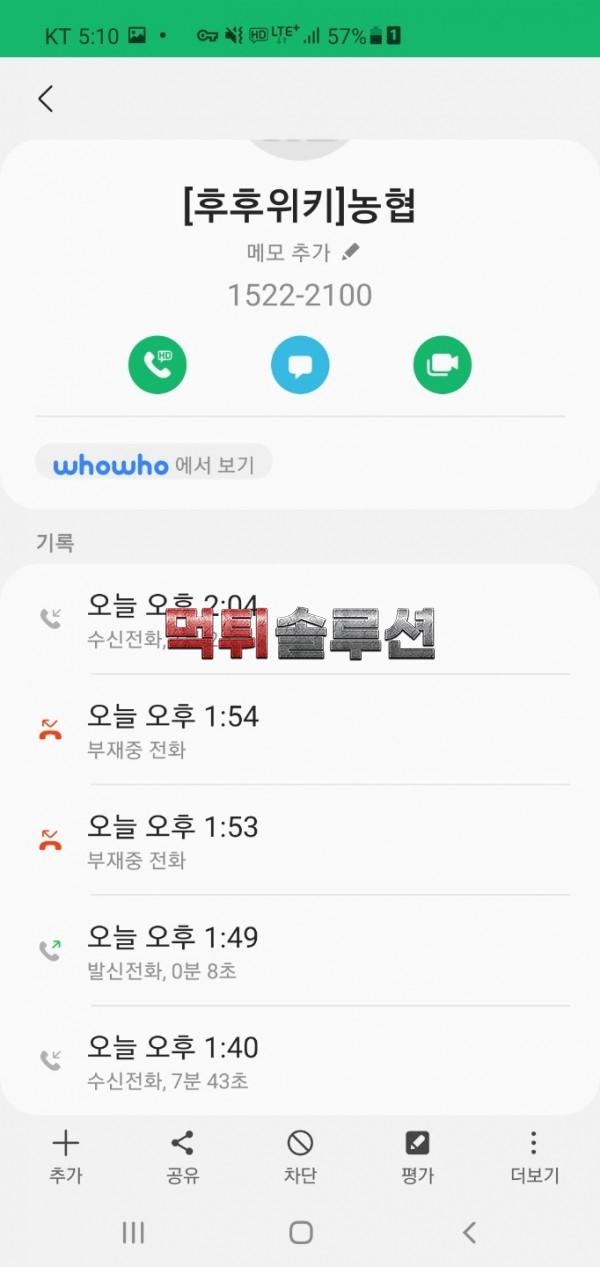[먹튀검거완료] 리더먹튀 LEADER먹튀 ld-01.com 토토사이트 먹튀검증