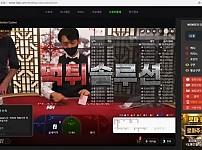 [먹튀검거완료] 로마먹튀 ROMA먹튀 roma-italy.com 토토사이트 먹튀검증
