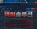 [먹튀검거완료] 레깅스먹튀 LEGGINGS먹튀 btbtda.com 토토사이트 먹튀검증