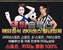 [먹튀검거완료] 엠벳먹튀 MBET먹튀 ms-ggg.com 토토사이트 먹튀검증