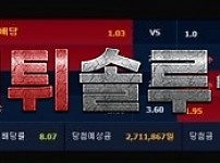 [먹튀검거완료] 규어벳먹튀 GUERBET먹튀 gr-003.com 토토사이트 먹튀검증