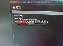 [먹튀검거완료] 크림먹튀 KREAM먹튀 kr-kk.com 토토사이트 먹튀검증