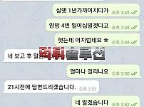 [먹튀검거완료] 히트벳먹튀 HITBET먹튀 hitbet20.com 토토사이트 먹튀검증