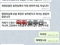 [먹튀검거완료] 히트먹튀 HIT먹튀 hit7777.com 토토사이트 먹튀검증