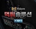 [먹튀검거완료] 메종먹튀 MAISON먹튀 mms-001.com 토토사이트 먹튀검증
