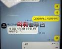 [먹튀검거완료] 태신먹튀 TAESHIN먹튀 tae-79.com 토토사이트 먹튀검증