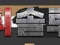 [먹튀검거완료] 황금당먹튀 xn--jj0bt7gtv0b.com 토토사이트 먹튀검증