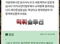 [먹튀검거완료] 보물섬먹튀 bms-1010.com 토토사이트 먹튀검증