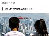 서울 10대 20대 근황
