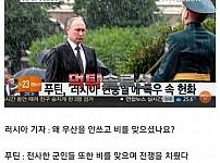 러시아 대통령 폭우속 헌화
