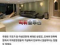 6700만원 들여 인테리어한 아파트