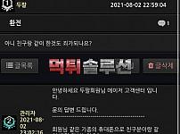 [먹튀검거완료] 메이저먹튀 MAJOR먹튀 gk7979.com 토토사이트 먹튀검증
