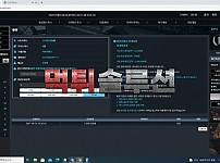 [먹튀검거완료] 사이트먹튀 site-cool.com 토토사이트 먹튀검증