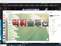 [먹튀검거완료] 벤티먹튀 VENTI먹튀 venti-11.com 토토사이트 먹튀검증