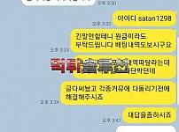 [먹튀검거완료] 메이저먹튀 MAJOR먹튀 aoa-mj.com 토토사이트 먹튀검증