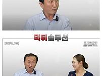 한국와서 처음 소주 마셔본 탈북민