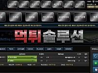 [먹튀검거완료] 모아먹튀 MOA먹튀 mk-70.com 토토사이트 먹튀검증