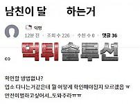 업소녀 마인드 레전드