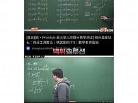 중국 야동 근황