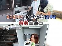 영등포 초역세권 월세 30만원 집